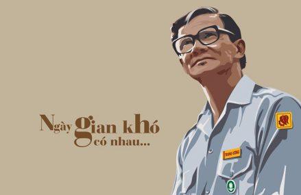 Văn Nghệ GĐPT Việt Nam… Bửu Ấn