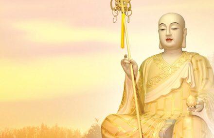 Nhạc Phật giáo karaoke 390 – Địa Tạng Vương Bồ Tát – HT Thanh Sơn