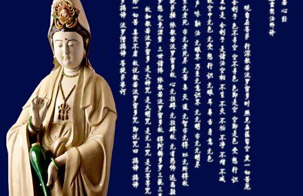 Nhạc Phật giáo karaoke 558 – Bát Nhã Tâm Kinh – Tông Trú – Thích Thiện Duyên